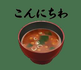 Sticker of the Japanese food sticker #5413186