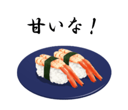 Sticker of the Japanese food sticker #5413191