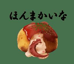 Sticker of the Japanese food sticker #5413195