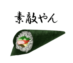 Sticker of the Japanese food sticker #5413196