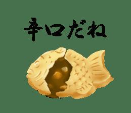 Sticker of the Japanese food sticker #5413203