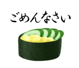 Sticker of the Japanese food sticker #5413204