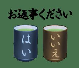 Sticker of the Japanese food sticker #5413207