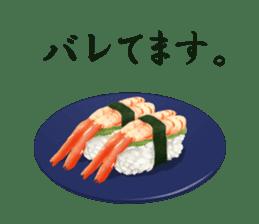 Sticker of the Japanese food sticker #5413209