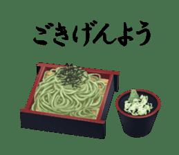 Sticker of the Japanese food sticker #5413213