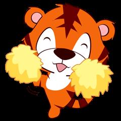 Rimau the tiger 2