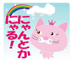 Plulu sticker #5422939