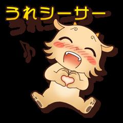 Joyful Shisa
