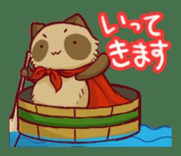 Traveler of Raccoon dog sticker #5431340
