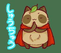 Traveler of Raccoon dog sticker #5431342