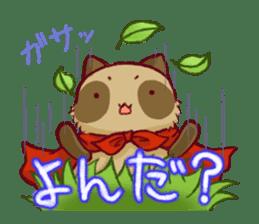 Traveler of Raccoon dog sticker #5431344