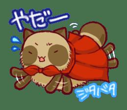 Traveler of Raccoon dog sticker #5431345