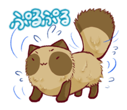 Traveler of Raccoon dog sticker #5431353
