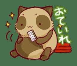 Traveler of Raccoon dog sticker #5431354