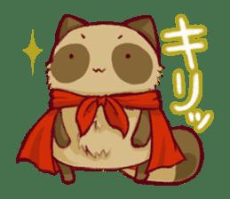 Traveler of Raccoon dog sticker #5431355