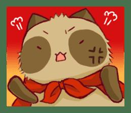 Traveler of Raccoon dog sticker #5431357