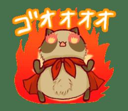 Traveler of Raccoon dog sticker #5431361