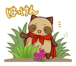 Traveler of Raccoon dog sticker #5431365