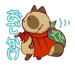 Traveler of Raccoon dog sticker #5431370