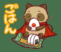 Traveler of Raccoon dog sticker #5431372