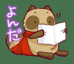 Traveler of Raccoon dog sticker #5431377