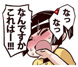 kotone-chan Sticker Vol.1 sticker #5435518