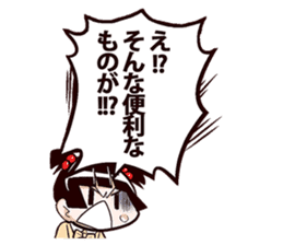kotone-chan Sticker Vol.1 sticker #5435523