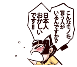 kotone-chan Sticker Vol.1 sticker #5435525
