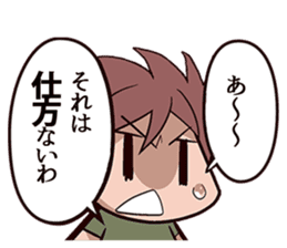 kotone-chan Sticker Vol.1 sticker #5435536