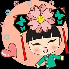 Princess Hua Yu, the chinese princess 2