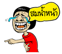 Isan Style sticker #5442060