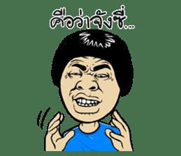 Isan Style sticker #5442061