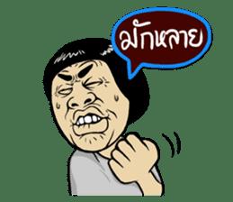 Isan Style sticker #5442062