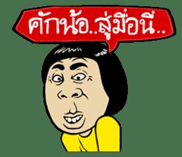 Isan Style sticker #5442064