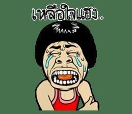 Isan Style sticker #5442067