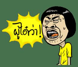 Isan Style sticker #5442070