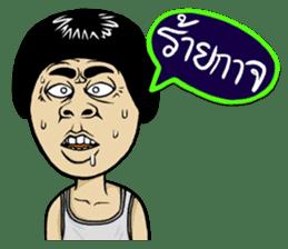Isan Style sticker #5442074