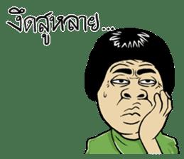 Isan Style sticker #5442076