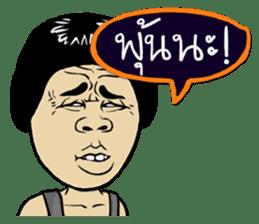 Isan Style sticker #5442078