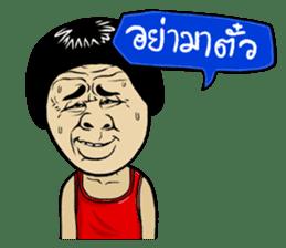 Isan Style sticker #5442079