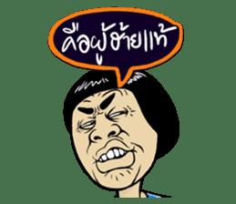 Isan Style sticker #5442080