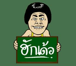 Isan Style sticker #5442081