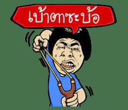 Isan Style sticker #5442082