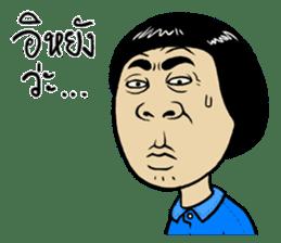 Isan Style sticker #5442083