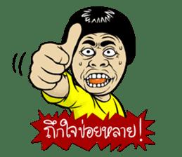 Isan Style sticker #5442084