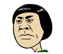 Isan Style sticker #5442089