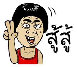 Isan Style sticker #5442097