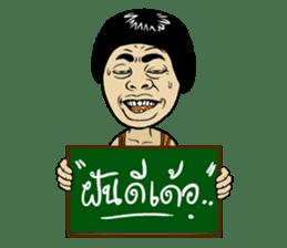 Isan Style sticker #5442099