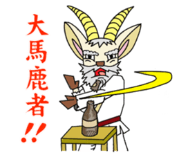 legendary karate fighter, Goat hermit1 sticker #5442505