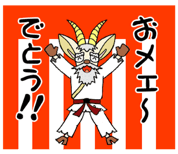 legendary karate fighter, Goat hermit1 sticker #5442506